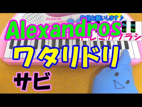 東方 ピアノ 楽譜 本