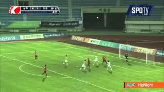 2015 K리그 챌린지 25R 강원FC vs 상주상무 하이라이트