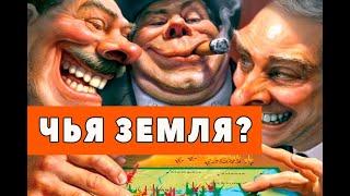 Гимн Украины или пациент скорее мертв.