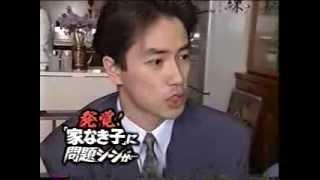 1994 特報王国.