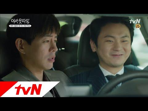 이상윤, 모든 생각의 끝, 기승전미카♥ 멈추고 싶은 순간: 어바웃타임 9화