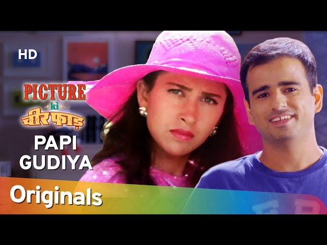 Picture Ki Cheerphad – Papi Gudia - Wierdest Bollywood Choreography – Funny Review By Gaurav Kapoor