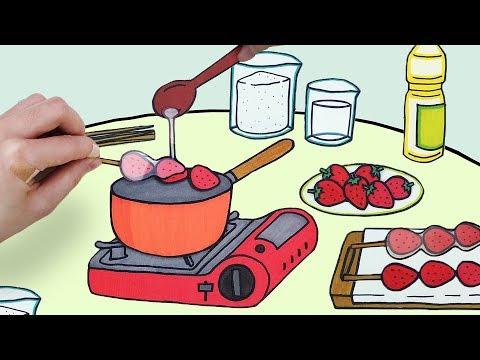 달콤한 딸기 탕후루 만들기 스톱모션! (Strawberry TangHuru Make paper Stop Motion) :: 셀프어쿠스틱