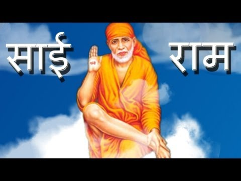 Sai Baba Ke Charno Me - Saibaba, Hindi Devotional Song