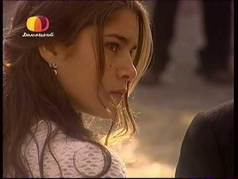 Земля любви, земля надежды (1 серия) (2002) сериал
