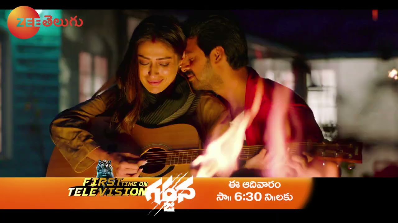 Garjana Movie - First Time on Television | Srikanth, Raai Laxmi | Sep 19, 6:30 PM | Zee Telugu