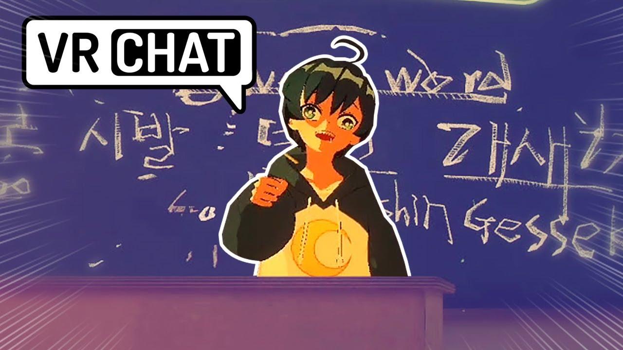 😂 Best Korean teacher EVER 【 VRchat 】