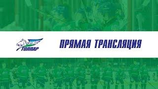«Молодёжный весенний Кубок-2018» «Толпар» – «Ирбис» 12:00 25.04.2018