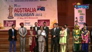 Miss Australia Punjaban 2012 Crowning Episode 5