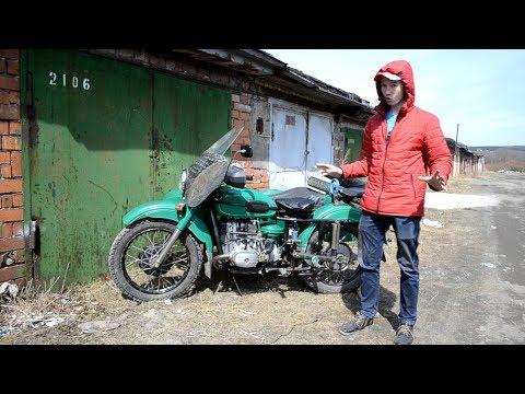 Капиталка мотора за 2500 рублей! Мотоцикл Урал