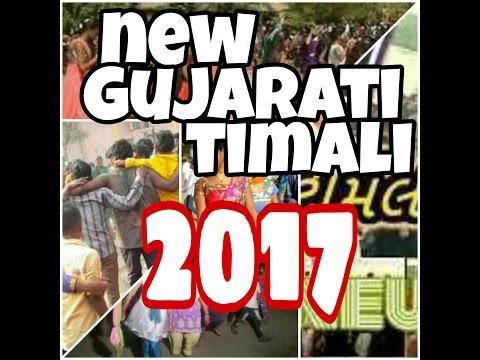 New timali dj Nilesh 2017