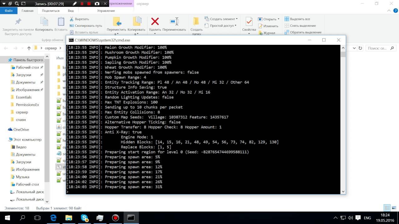 Как создать сервер minecraft 1.8?