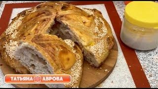 Мягкии и вкусныи На обед или ужин Идеальныи рецепт Хлеб на закваске Безопарное тесто ночное