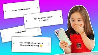 АНЯ РАСКРЫВАЕТ ВСЕ СЕКРЕТЫ! ВОПРОС-ОТВЕТ /Видео Анютка малютка