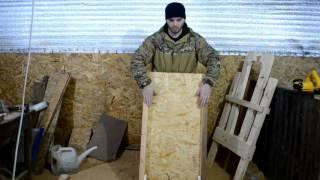 як зробити верстат для кози