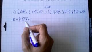 №408 гдз алгебра 8 класс Макарычев