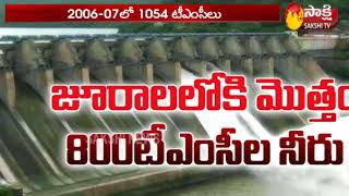 Jurala,Srisailam, Nagarjuna Sagar Project Reach Full Water Mark Level | శాంతించిన కృష్ణమ్మ