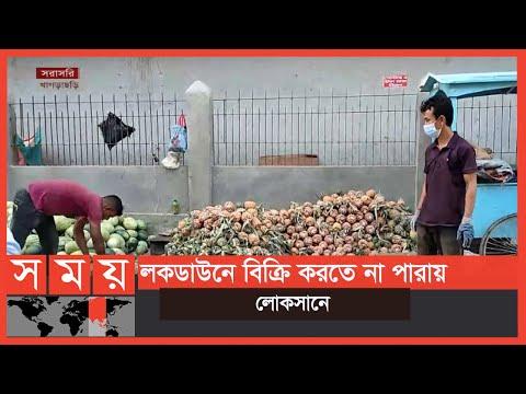 খাগড়াছড়িতে মৌসুমি ফল ব্যবসায়ী ও কৃষকের ক্ষতি | Khagrachari | Fruit Market Bangladesh | Business News