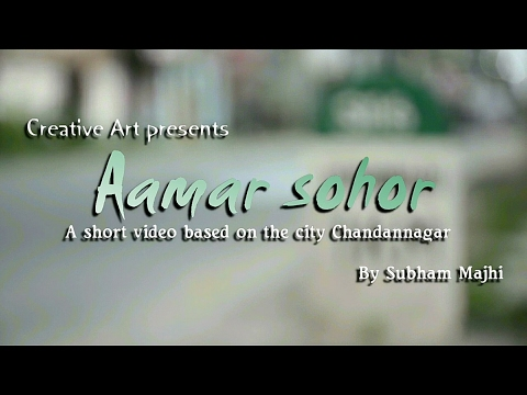 Aamar sohor Chandannagar