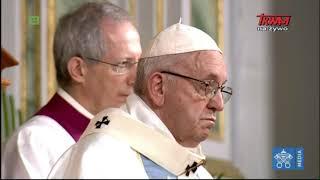 34. ŚDM w Panamie: Msza św. pod przewodnictwem Papieża