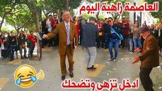 عُرس عاصيمي رائع فرحة رجال ونساء  رقص الشعبي جزائري
