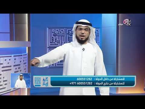|| من رحيق الإيمان || الحلقة 440 || 05/12/2017 || الشيخ د. وسيم يوسف || ابحث عن المعرفة ||