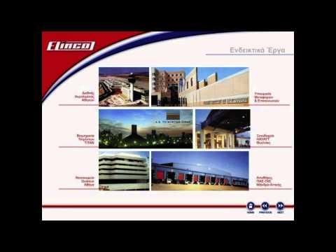 ELINCO PRESENTATION