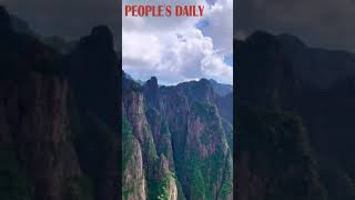 West Sea Grand Canyon at Mount Huangshan scenic spot