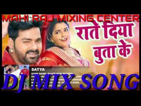 Raate Diya Butake - Full Dj Mix Song 2018  - Superhit Film Song (SATYA) - Bhojpuri Hit Songs