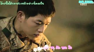 [THAISUB] Mad Clown, Kim Na Young _ Once Again (다시 너를)( Descendant Of The Sun ('태양의 후예) OST Part.5 )