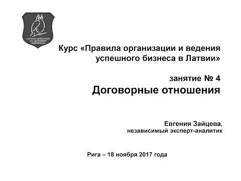 Обязанности и права сотрудников ПДН