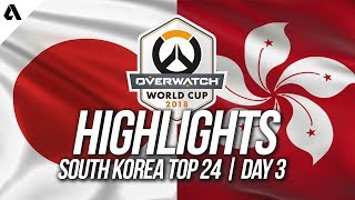 Japan Vs Hong Kong | Overwatch World Cup 2018 Incheon Qualifier Day 3