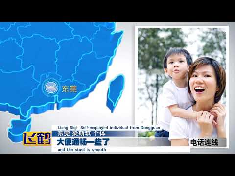 Feihe Consumers' Sincere Feedback: Chinese Mums Love AstroBaby