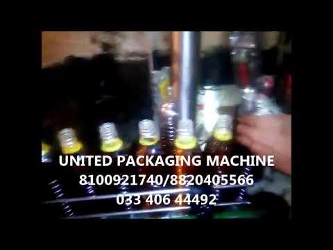 Mustard Oil Packaging video