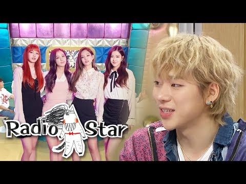 ZICO Really Want To Work With BLACKPINK [Radio Star Ep 574]