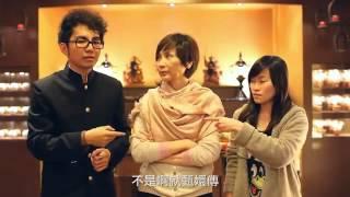 【2013沈查曾相-過年預告】~迎財神招財進寶!!(學長-曾實 飾)