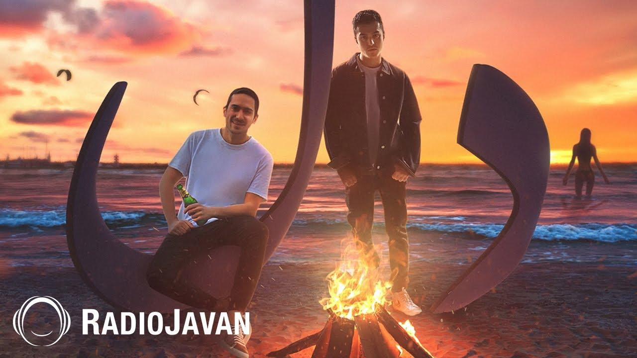 "Download Sijal & Behzad Leito - ""Del"" OFFICIAL AUDIO | سیجل و بهزاد لیتو - دل"