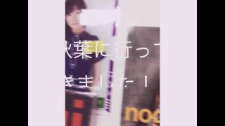 秋葉に3/28に行きました。 買った物:logicool G900 / 633 CD乃木坂46 17...