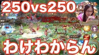 提供:暁のエピカ -Union Brave- iOS:http://m.onelink.me/30beb262 An...