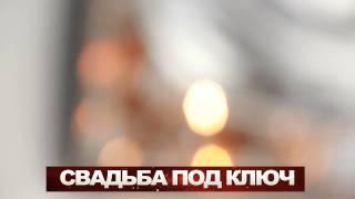 """Выкуп невесты (тематический """"ОСКАР"""") +7 (4822) 47-57-74"""