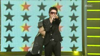 Bizzy - The day after break up, 비지 - 헤어진 다음날, Music Core 20080705