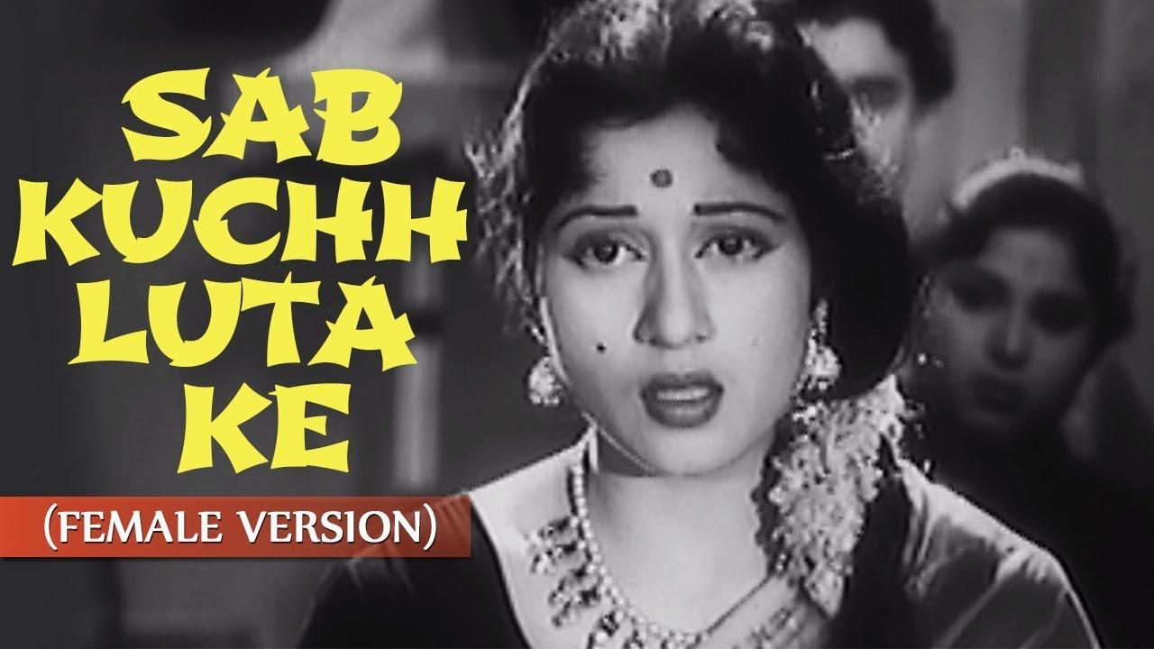 Rota hai mera dil badal 1951 song madhubala lata mangeshkar.