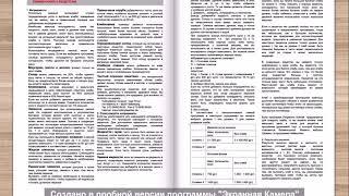 Хлебопечка Unold Backmeister Extra 68511 - Инструкция на русском языке