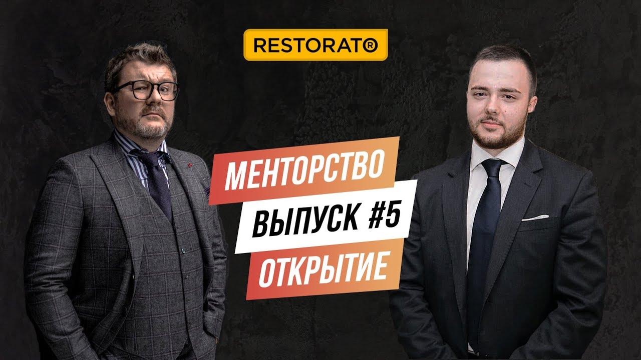 Ресторатор ставки на спорт ставки транспортного налога на 2011 год по краснодарскому краю
