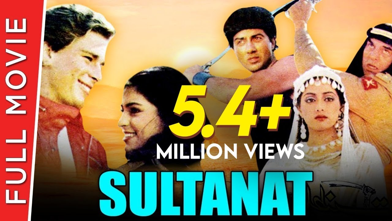 Sultanat | Full Hindi Movie 1986 | Dharmendra, Sunny Deol, Sridevi | Full HD 1080p