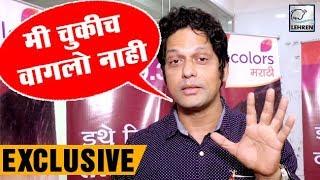 Exclusive Interview Of Rajesh Shringarpure  Bigg Boss Marathi  Lehren Marathi