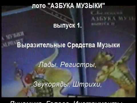 Сказка Википедия
