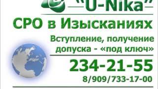 СРО ИЗЫСКАНИЯ ПЕРМЬ(, 2013-03-28T03:34:37.000Z)