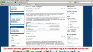 видео Видеоурок – Установка и настройка компонента вложенных файлов Article attachments