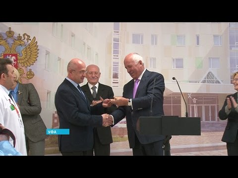 FC UFA (Russia)- Официальный канал Футбольного Клуба Уфа